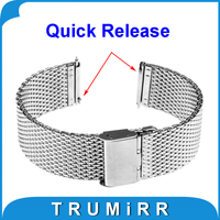 18mm 20mm 22mm Universal Milanese Watchband Quick Release Watch Band Mesh Stainless Steel Strap Wrist Belt