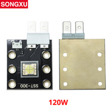 SONGXU 120W LED Light Bead Specialty LED Chip lamp bead for Stage LED Moving Head Light LED Par Light/SX-AC031(China)