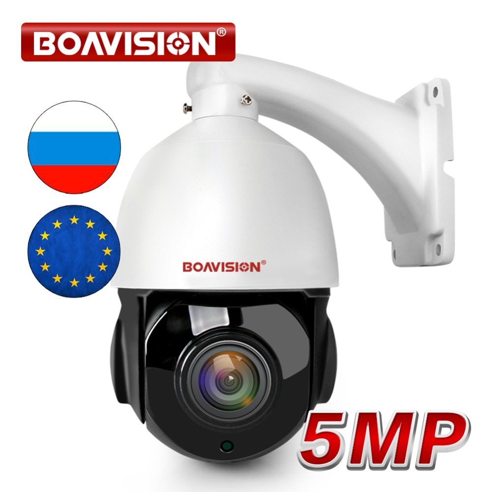 4 pollice Mini 5MP IP PTZ Telecamera di Rete ONVIF H.265 Ultra HD Speed Dome 30X Zoom PTZ TELECAMERA Speed Dome IP macchina fotografica del CCTV 50 m di Vista di IR 48 v POE