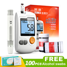 Sannuo Yizhun GA-3 глюкометър диабетичен монитор глюкометър със 100 тест ленти за глюкоза + ланцети игли за кръвен захар