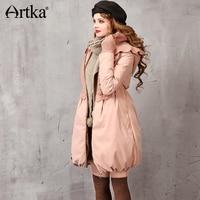 Artka冬の女