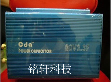 supercapacitors-80V3-3F-farad-capacitor-CDA-low-temperature-starter-auto-rectifier-the-starting-capacitor-car-audio.jpg