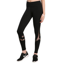 Leggings Push Up Fitness femenino entrenamiento Leggings mujeres Leggins Mujer Slim Jeggings mujeres Leggins negro Sexy(China)
