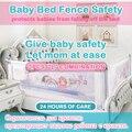 2 шт. детская кровать забор для прикроватной кровати и bedend детский барьер предохранение малыша безопасный манеж для кроватки поручень безоп...
