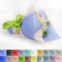 20 Шт./упак. Цветок упаковка бумажная упаковка материал бумаги букет Флорист поставки подарочная оберточная бумага букет материал Подарок 35