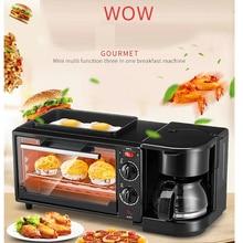 Электрический тостер, кофейная плита, яичница, три в одном, для завтрака, автоматический пекарь, для приготовления пищи, фритюрница, все в одном растворе