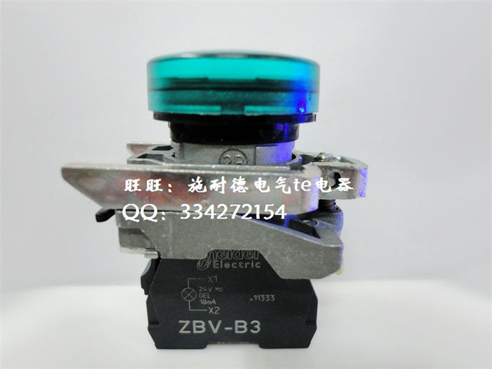 xb4bvb5