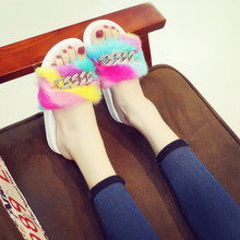 buy rainbow slides and get free shipping on aliexpress com