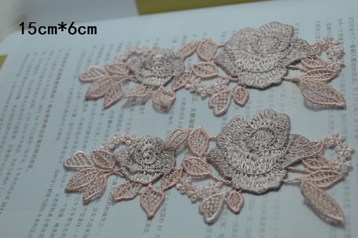 Size15*6cm(5pcs/lot) Light brown color sewing Floral Flower Motif Venise Lace Applique for Garment Embroidery Lace patch