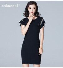 Cakucool осень цельнокроеное платье с коротким рукавом шерстяной вязаный Vestidos с гофрированными рукавами тонкий хип оболочка офисные милые Мини-платья