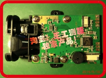 Common version of laser ranging module industrial sensor phase method TTL serial connection
