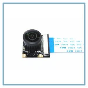 Image 4 - Módulo de cámara Raspberry Pi lente gran angular de enfoque ajustable de 222 grados con LED infrarrojo compatible con visión nocturna OV5647 para RPi