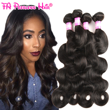 peerless virgin hair 7a unprocessed Peruvian body wave virgin hair 4 bundles human hair bundles amazing hair company