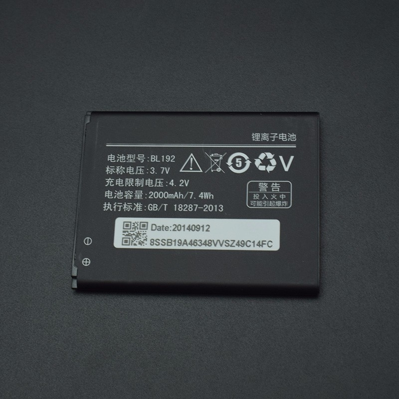 For Lenovo A300 Battery 2000mAh BL192 Battery Replacement for Lenovo A300 A590 A750 A529 smart phone In Stock - image