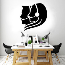 After-sales Service Telephone Sales Wall Sticker Vinyl Office Business Decor Window Decal Removable Murals Customer A227