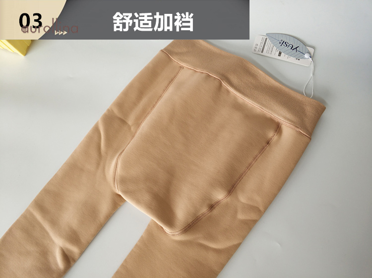 Aurollina Warm Tights Winter Thermo Pantyhose Legging Female Latex Tights Pantyhose Thick Tights Outdoor Women's Lovely Tights (4)