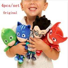 4pcs/set Pj Cartoon Masked Plush Dolls Toys Owlette Gekko Cloak Characters Stuffed Plush Dolls Action figures Toys For Children