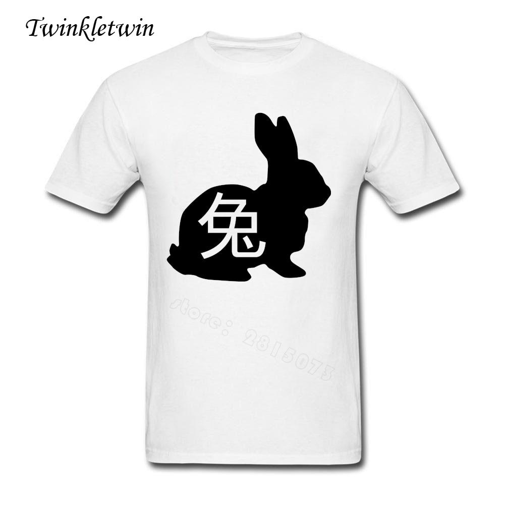 Design your t-shirt - Design Your Own Chinese Rabbit T Shirt Custom Made Men Short Sleeve Tees Slim Straight Tshirt