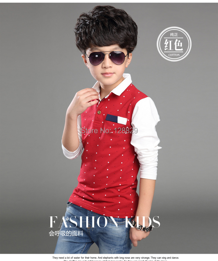 T-Shirt For Boys (7)