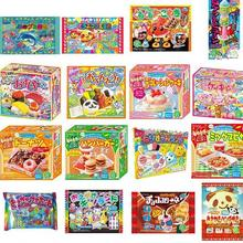 Японский Popin Cookin пицца. Kracie пицца кухня Cookin счастливый японский DIY игрушка ручной работы Рождественский подарок