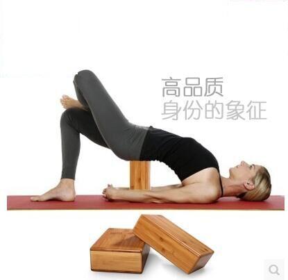 pure natural bamboo yoga brick block wooden yoga brick