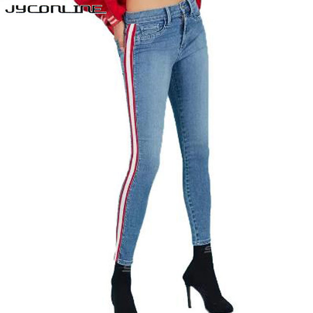84d3df94e8 JYConline Vintage Side Stripe Women Jeans High Waist Jeans For Women Skinny  Pencil Pants Stretch Denim Jeans Femme Trousers Blue