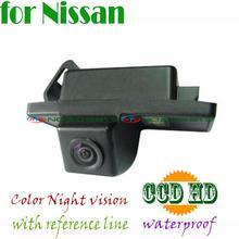 Alambre sin hilos del coche de la cámara para sony ccd nissan qashqai/x-trail pathfinder/nota (rusia versión) juke dualis sunny