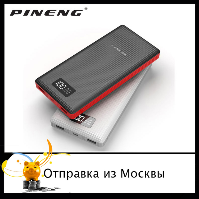Оригинальный PINENG power Bank PN-969 20000 мАч двойной USB внешний мобильный зарядное устройство Li-Polymer для Xiaomi i8 Samsun iPhoneX