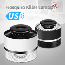 USB Mosquito Killer Lamps Mosquito Trap Lamp Insect Killer Lamp Zapper Kill Electric Anti Mosquito Fly Killer Lamp Pest Control(China)