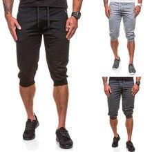 Summer Men Solid Color Casual Capri Pants H9