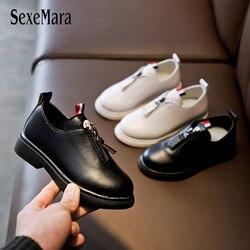 Menino sapatos vestido meninos sapatos de couro para festa e casamento clássico preto branco crianças calçados moda franja crianças sapatos c01173
