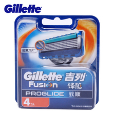 Gillette Fusion  Proglide Flexball Shaving Razor Blades Brands Shaver Blades Replacement Shaver Head 4 pcs/Pack