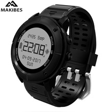 Makibe UPG06 Sport Smart Watch MTK2523G 1.2 Inch OLED Display GPS IP68 Heart Rate Monitor Fitness Tracker Smart Band Compass