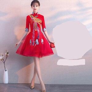 Image 4 - רקמת פניקס מסורתית סיני נשים Cheongsam אלגנטי חצי שרוול מסיבת חתונת הכלה רשת שמלת Cheongsam בציר