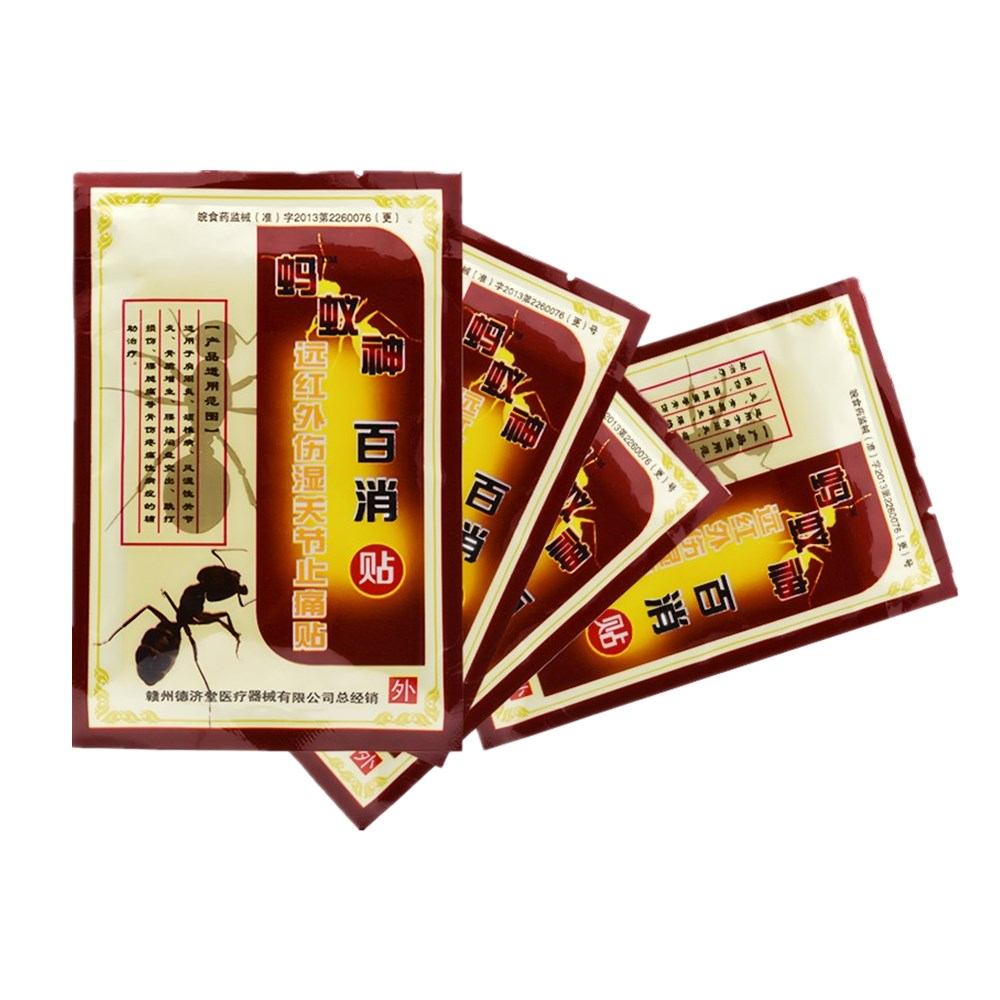 DISAAR 8Pcs/bag Self heating Ant Essential oil Medical Pain Relief Patch Chinese Traditional Herbal Knee/Neck/Back Pain Plasters