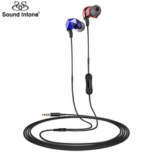 Sound Intone E6 + Наушники-Вкладыши с Шумоподавлением Наушники с Микрофоном Регулятор Громкости для iPhone за Xiaomi Android