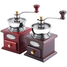 Yeni stil Retro tasarım kahve fasulye el değirmeni manuel değirmen ev mutfak ofis taşlama aracı kahve değirmeni