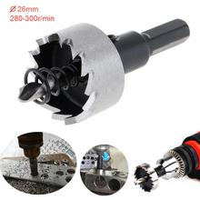 26mm HSS Drill Bit Hole Saw Twist Drill Bits Cutter Power Tool Metal Holes Drilling Kit Carpentry Tools for Wood Steel Iron 12pc hole saw tooth kit hss steel drill bit set cutter tool for metal wood alloy