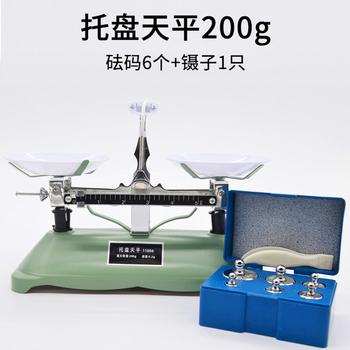 Tray balance 200g 0.2g balance with the weight set drug balance plate balance chemical physics equipment teaching equipment фото