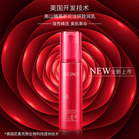 REIXO Hyaluronic Acid Face Lotion Anti Aging Anti Wrinkle Skin Care Facial Lotion Moisturizer Firming Deep