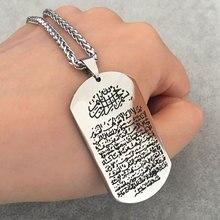 Collier pendentif musulman Allah Ayat al kursi, bijoux