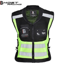 GHOST RACING  Motorcycle Vest Motorbike Motocross Jacket Reflective Safety Sleeveless Sports Racing Moto