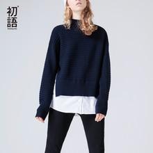 Toyouth вязаный свитер осень 2017 г. Женские повседневные однотонные Цвет Свободные Поддельные Две пьесы пуловер с высоким воротником свитер
