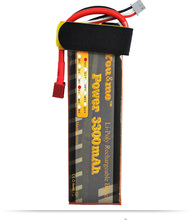 You&me RC Lipo battery 7.4V 3300MAH 35C 2s  fast charging for rc boat helicopter