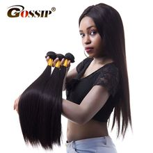 Gossip Peruvian Straight Hair 100% Human Hair Bundles 10″-28″1PC Double Weft Hair Weaving Non Remy Hair Weave Free Shipping