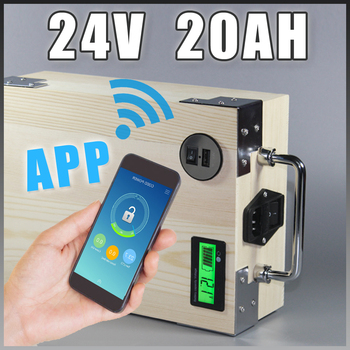 app 24V 20Ah Electric Bicycle Lithium Battery + BMS ,Charger Bluetooth GPS control 5V USB Port Pack scooter electric bike image