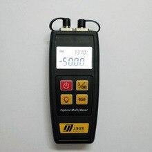 YJ-550C мини волоконно-оптический измеритель мощности с лазерным источником Визуальный дефектоскоп VFL 50 мВт 30 мВт 10 мВт 1 мВт волоконный инструмент