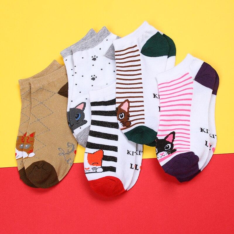 cat socks women1