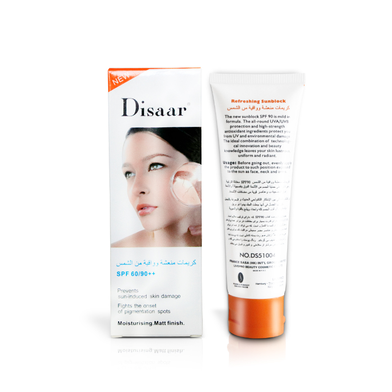 Disaar Facial Body Sunscreen Sunblock Cream SPF 90 PA+++ Waterproof Oil Control Anti Oxidant UV Protection Cream