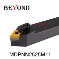 MDPNN2525M11,extermal Turning Tool Factory Outlets, The Lather,boring Bar,cnc,machine,factory Outlet